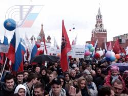 """""""День трудящихся"""""""
